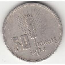 50 кÑ