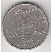 5000 метикалей, Мозамбик, 1998