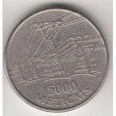 5000 меÑ