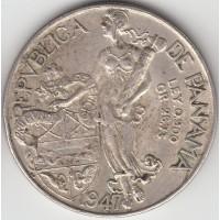 1 бальбоа, Панама, 1947