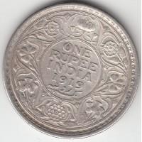 1 рупия, Британская Индия, 1919