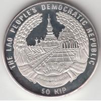 10 кип, Лаос, 1997