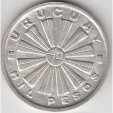 100 пеÑ