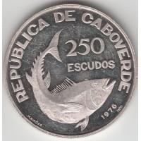 250 эскудо, Кабо-Верде, 1976