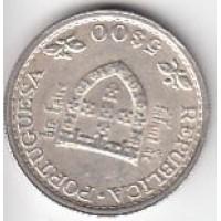 5 эскудо, Португалия, 1960.