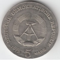 5 марок, ГДР, 1975