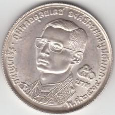 50 баÑ