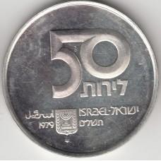 50 лиÑ