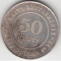 50 центов, Стрейтс-Сеттльментс, 1921