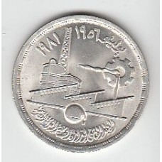 1 фунт, Египет, 1981