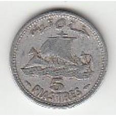 5 пиастров, Ливан, 1952