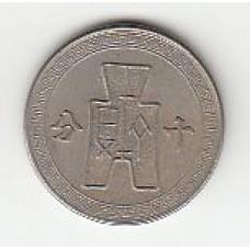 10 цзяо, Китай, 1941