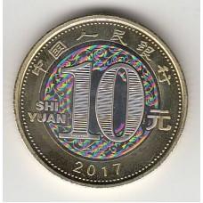 10 юаней, Китай, 2017