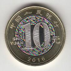 10 юаней, Китай, 2016