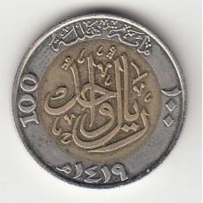 100 халала, Саудовская Аравия, 1999