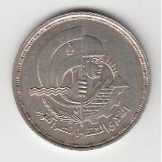1 фунт, Египет, 1993