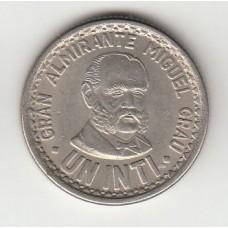 1 инти, Перу, 1987