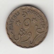 5 пиастров, Сирия (Французский протекторат), 1924