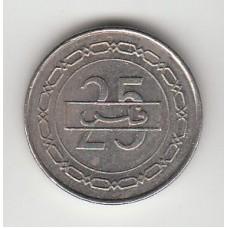 25 филсов, Бахрейн. 2005
