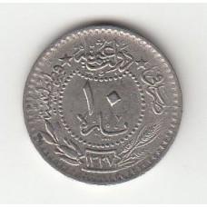 10 пара, Османская империя, 1913