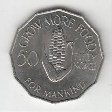 50 нгве, Замбия, 1969