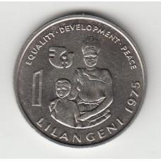 1 лилангени, Свазиленд, 1975