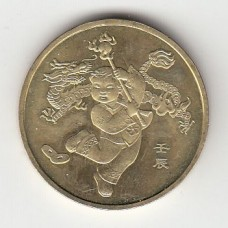 1 юань, Китай, 2012