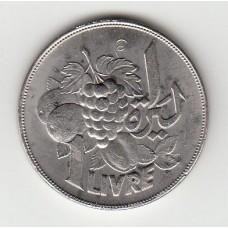 1 ливр, Ливан, 1968