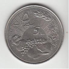 5 ливров, Ливан, 1978