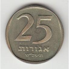 25 агорот, Израиль, 1969