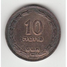 10 пруто, Израиль, 1949