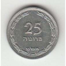 25 пруто, Израиль, 1949