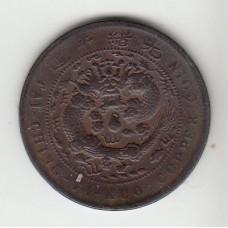 10 кэш, Китай (Юннань), 1906