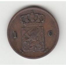 1 цент, Нидерланды, 1863