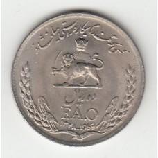 10 риялов, Иран, 1969