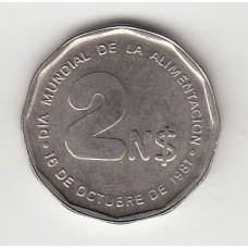 2 новых песо, Уругвай, 1981