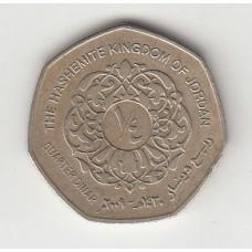 1/4 динара, Иордания, 2009