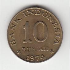 10 рупий, Индонезия, 1974
