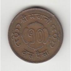 10 пайс, Непал, 1964