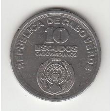 10 эскудо, Кабо-Верде, 1985