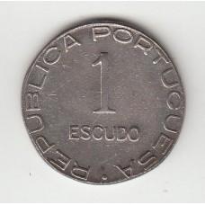 1 эскудо, Португальский Мозамбик, 1945