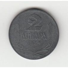 2 динара, Сербия, 1942