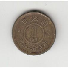 1 иена, Япония, 1948