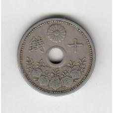 10 сен, Япония, 1922