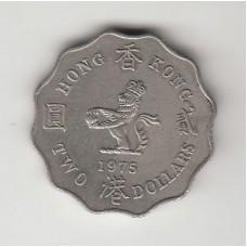 2 доллара, Гонконг, 1975