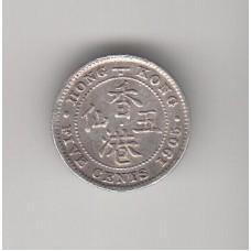 5 центов, Гонконг, 1905