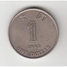 1 доллар, Гонконг, 1995