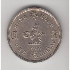 1 доллар, Гонконг, 1960