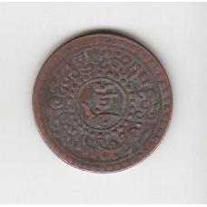 1 шо, Тибет, 1923