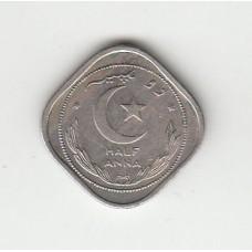 1/2 анны, Пакистан, 1948